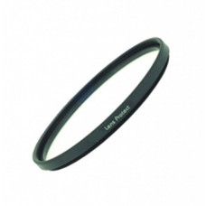 Светофильтр B+W Schneider MRC-Nano Clear 010M XS-PRO Digital 82mm UV