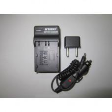 Зарядное устройство Stado NP-F570/770/970 (+Автомобильный адаптер)