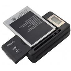 Зарядное устройство Universal Charger XL-2308 [ mobile / photo battery]