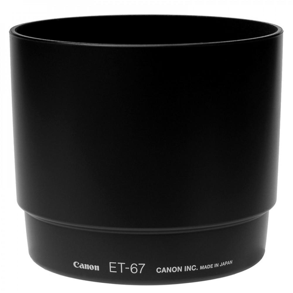 Бленда Canon ET-67  для Canon EF 100mm f/2.8 Macro USM
