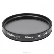Светофильтр Marumi MC- C-PL 58mm