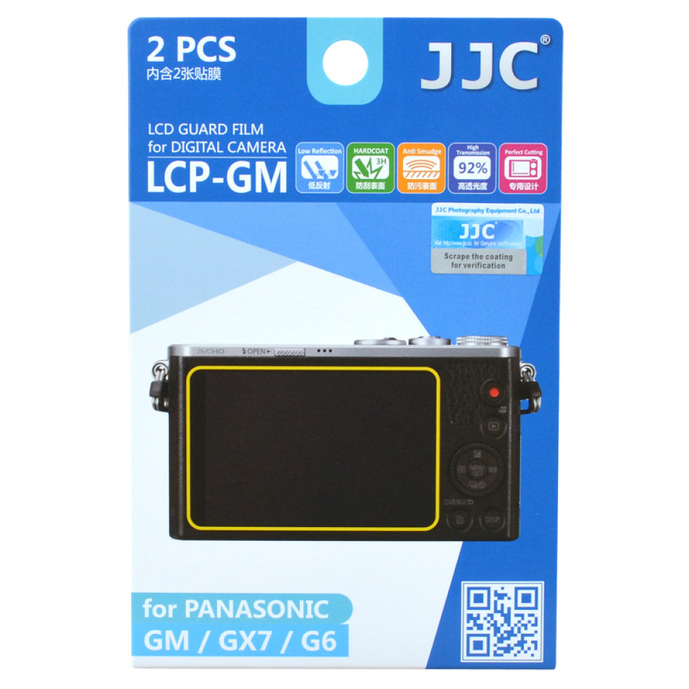 Защитное экран Professional LCD Screen Pro JJC LCP-J3 For Nikon J3 J2 V2