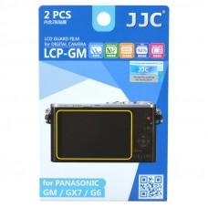 Защитное экран Professional LCD Screen Pro JJC LCP-GM