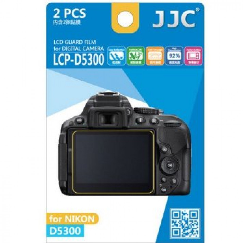 Защитный экран Professional LCD Screen Pro JJC LCP-D5300