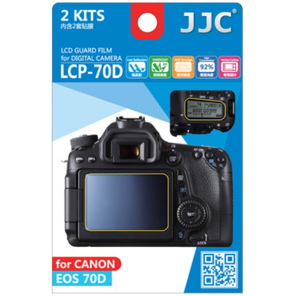Защитный экран Professional LCD Screen Pro JJC LCP-70D