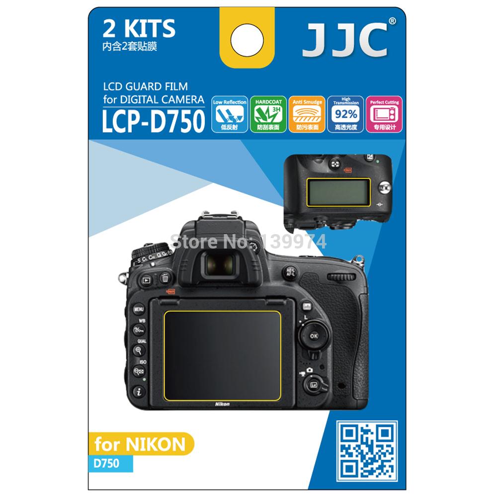 Защитное экран Professional LCD Screen Pro для ЖК-дисплея JJC LCP-D750