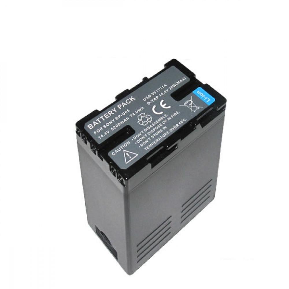 Аккумулятор Digital BP-U65