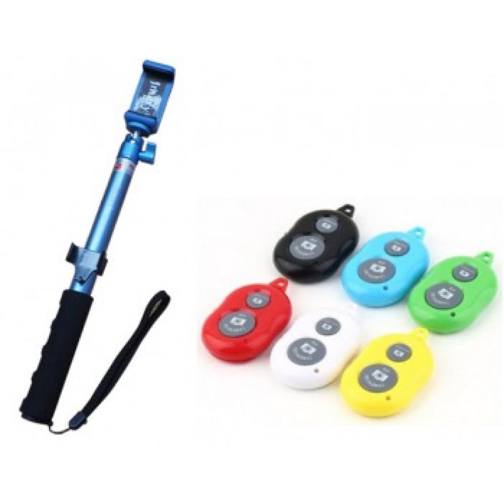 Универсальный Bluetooth Пульт Jmary Selfie Stick QP-128 Orenge