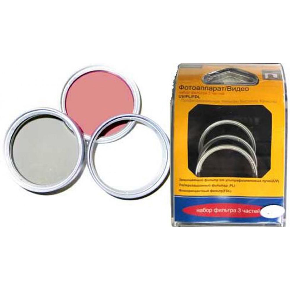 Комплект из трех фильтров CAVEI 40.5 mm