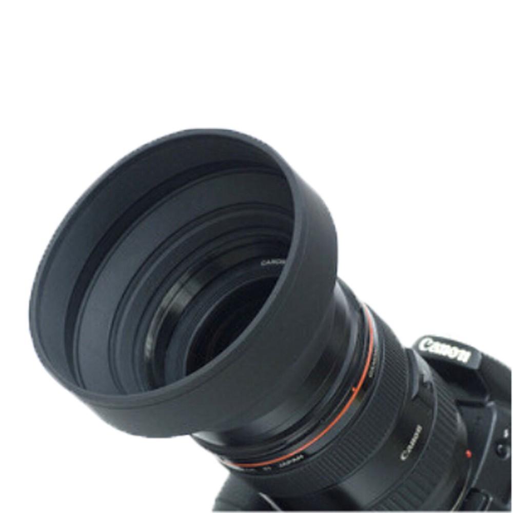 Бленда 77 мм 3in1 для Canon Nikon