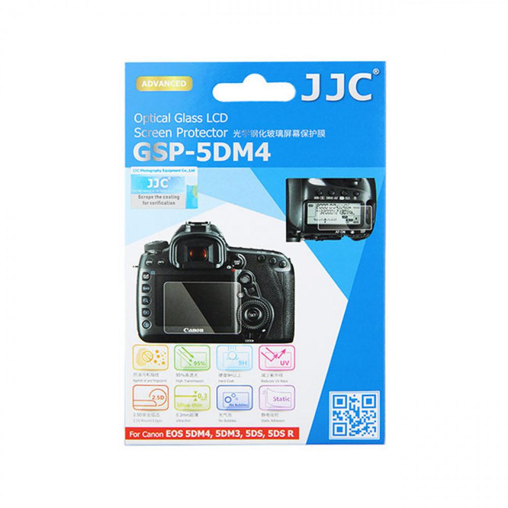 Защитное экран Professional LCD Screen Pro JJC GSP-5DM4 для 5D Mark IV