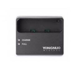 Зарядное устройство Yongnuo YN-530