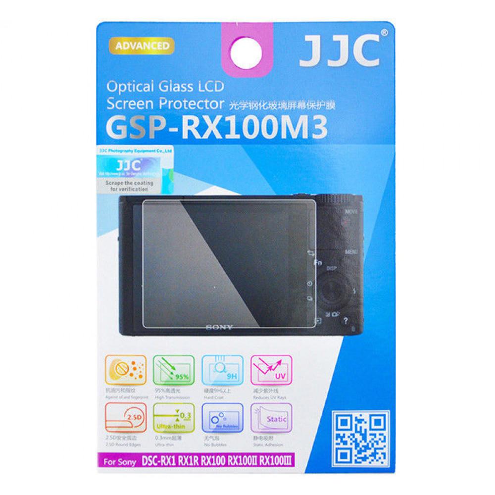 Защитное экран Professional LCD Screen Pro JJC GSP-RX100M3 для для Sony RX100 M4 M3 M2 RX100 RX1R RX1