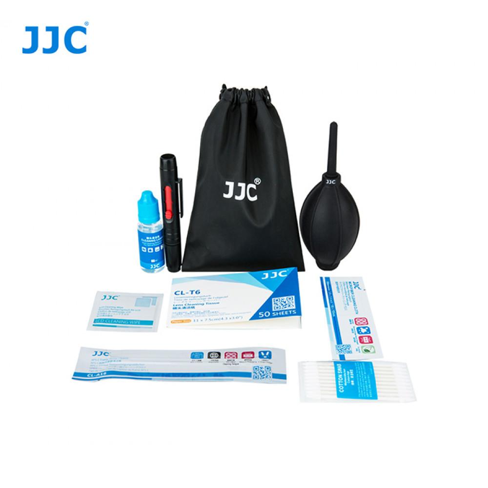 Набор для чистки JJC CL-PRO2