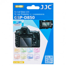 Защитный экран для Nikon D850