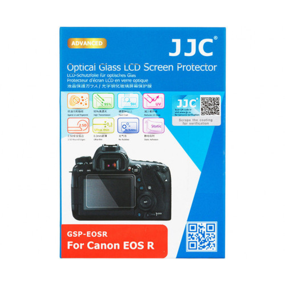 Ультратонкая защитная пленка для CANON EOS R (JJC GSP-EOSR)