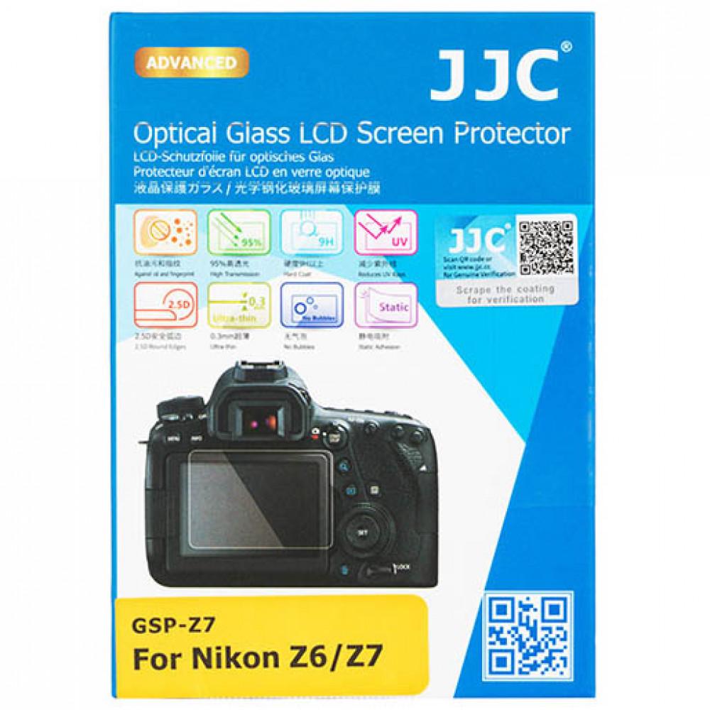 Ультратонкая защитная пленка для NIKON Z6, Z7 (JJC GSP-Z7)